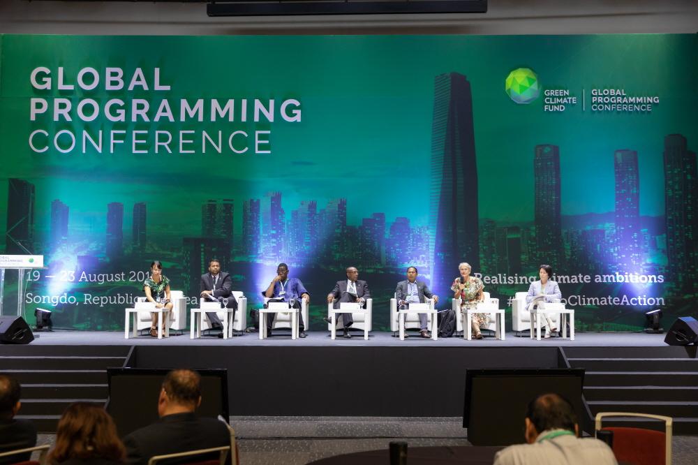 """Photo : Conférence de programmation mondiale: """"réaliser les ambitions climatiques"""" qui a eu lieu du 19 au 23 août 2019, Songdo, Corée du Sud"""