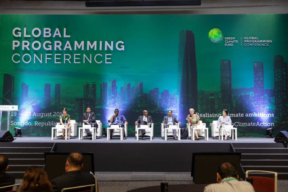 The Green Climate Fund board at a meeting held 6 - 8 July 2019 in Songdo, South Korea.