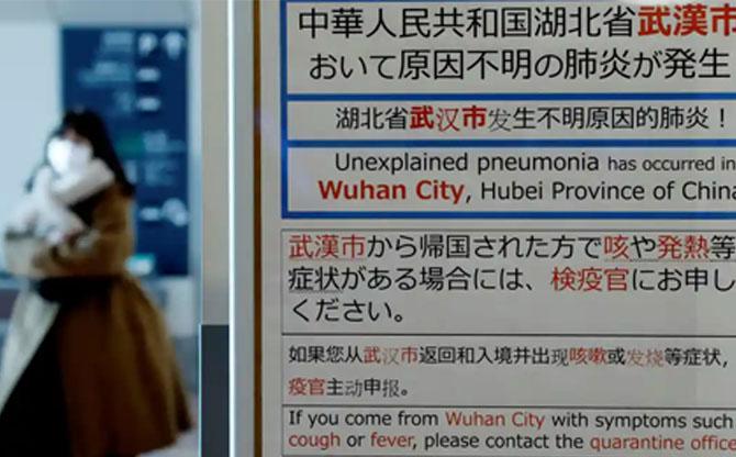 Coronavirus: China on alert