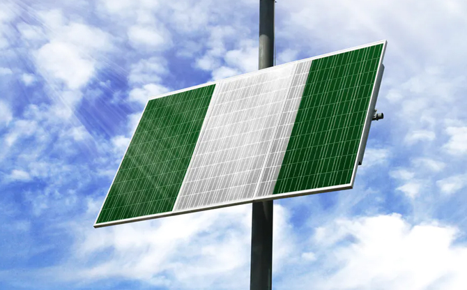 The bleak future of Nigerian energy