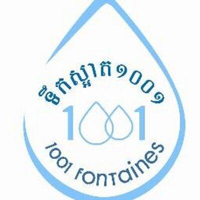 Teuk Saat 1001 (1001fontaines au Cambodge)